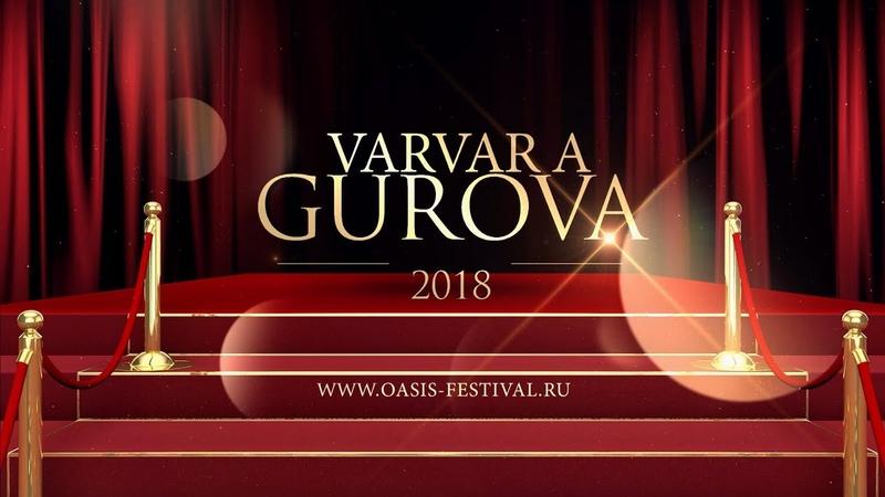 17 Oasis Festival Gran Prix Varvara Gurova