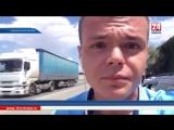 А.Артёменко проверил,как организовано движение на трассе Керчь-Симферополь