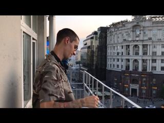 Balcony Live Streaming - last track