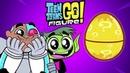 Мини Титаны ЮНЫЕ ТИТАНЫ ВПЕРЕД 2/Teen Titans Go! Figure - ОТКРЫВАЕМ ЗОЛОТЫЕ ЯЙЦА