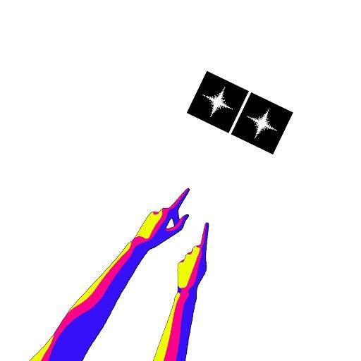 POMPEYA альбом Domino