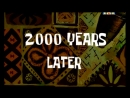 Артём: пару минут спустя