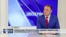 Новости Псков 12 07 2018 Применение Европротокола снизило количество оформляемых ДТП в Пскове
