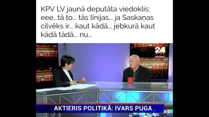 KPV LV jaunā deputāta viedoklis
