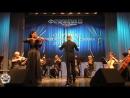 Елена Краснова_Камерный оркестр филармонии.Великий Новгород