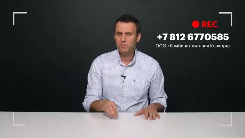 КРУПНЕЙШИЙ КАРТЕЛЬ ДРУГА ПУТИНА РАСКРЫТ! 16.05.2018