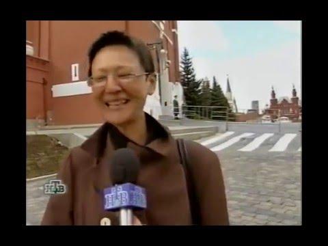 Сегодня с Марианной Максимовской (НТВ, 07.05.2000)