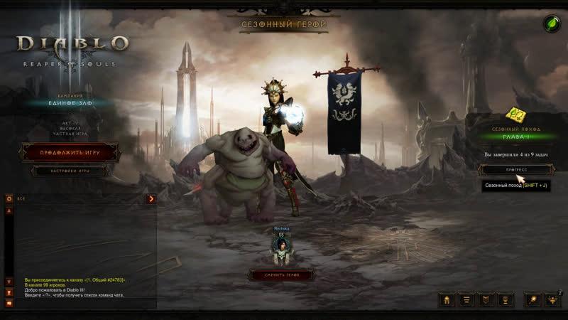 Diablo III. За любой кипиш кроме голодовки