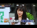 180523 Seulgi (Red Velvet) @ JTBC 'Differential Class' Preview