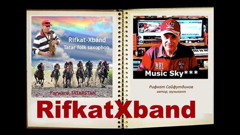 RifkatXband Голубка Рифкат Сайфутдинов