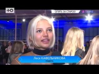 #ВТЕМЕ Леся Кафельникова сорвалась, рвет обои и бьет посуду