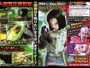DBS Android 17 REVEALED  Dragon Ball FighterZ