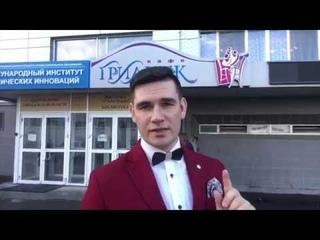 Обзор ресторанов Екатеринбурга. Выпуск 6. Кафе Грильяж