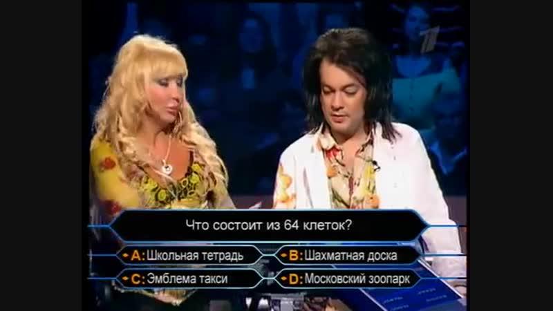 Кто хочет стать миллионером (21.05.2006)