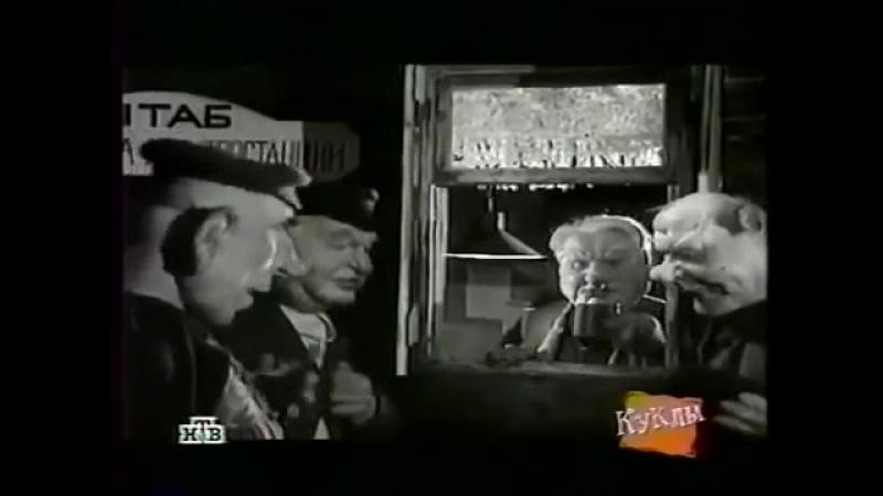 Куклы 2002 г Выпуск № 360 Коммунист или любовь к электричеству