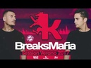 BreaksMafia Exclusive Summer Mix 2017