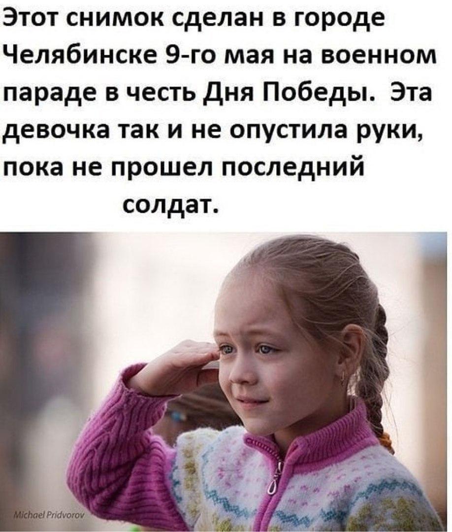 https://pp.userapi.com/c844521/v844521518/ba4d/gBU4saG3lWA.jpg