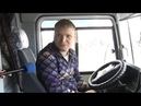 Первая маршрутка оборудованная для инвалидов колясочников вышла на маршрут в Чите