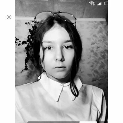 Яна Котикова
