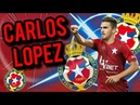 Carlos López Skills Goals 2018 Wisła Kraków