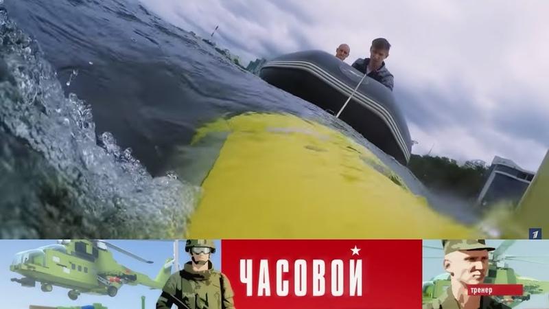 Часовой - Подводные роботы. Выпуск от 23.09.2018