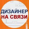 Частный дизайнер интерьера Юрий Бродовский