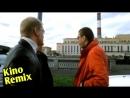 бумер_фильм_2003_kino_remix_пародия_разг.mp4