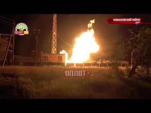 • На газораспределительной станции произошел взрыв Комментарий Анатолия Яновского