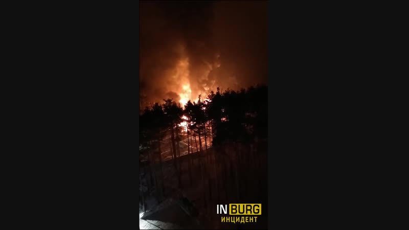 Пожар на лесопилке в Березовском