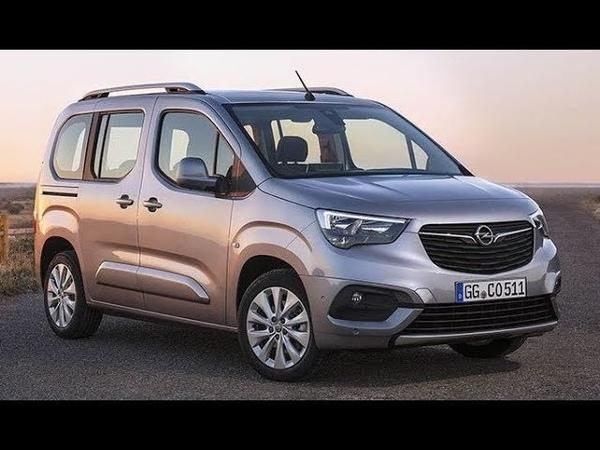 2019 Opel Combo. Пятое поколение каблучка, брата-близнеца Citroen Berlingo и Peugeot Partner.