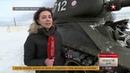 В Наро Фоминск прибыли Т 34 из Лаоса