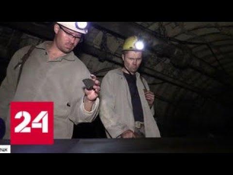 После украинского плена люди на Донбассе строят новую жизнь - Россия 24