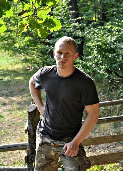 Дмитрий Черняк