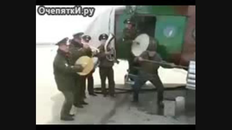 Задорная прочистка оружия