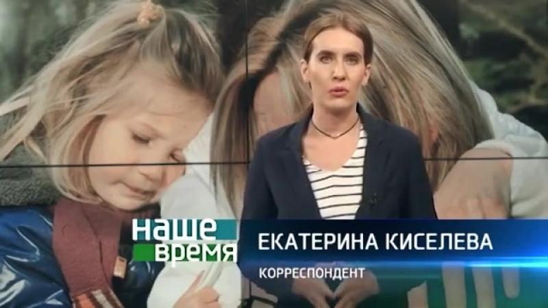 Из-за чего лишают родительских прав в Европе и Америке » Freewka.com - Смотреть онлайн в хорощем качестве