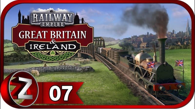 Railway Empire: Great Britain Ireland DLC ➤ Двигаемся на север ➤ Прохождение 7