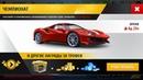 Asphalt 8 Championship Ferrari 488 Pista Azure Coast Max 5555 Pro 5053