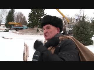Появилось полное видео с реакцией жителя Бийска на ёлочку