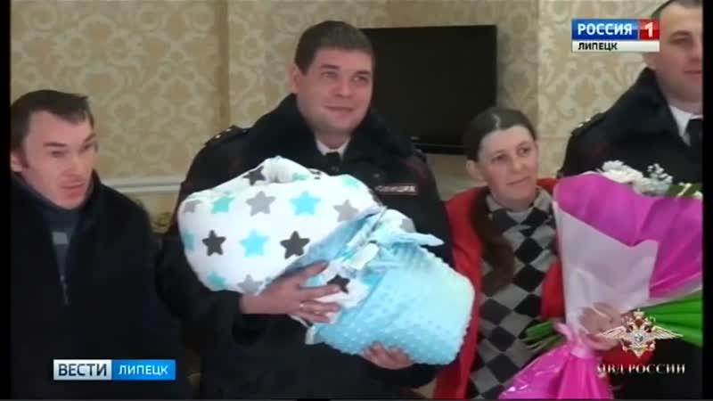 Мальчика, родившегося на автовокзале Липецка, назвали в честь полицейского Олегом