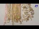 ვალეს საბაჟოზე კონტრაბანდული ოქრო აღმოა&#4329