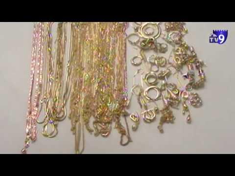ვალეს საბაჟოზე კონტრაბანდული ოქრო აღმოა4329