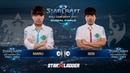 2018 WCS Global Finals Ro8 Match 1 Maru T vs sOs P