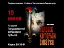 Человек который смеется в Кемерово 19 июня!