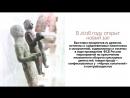 Новая выставка в Центральном музее Тавриды «Золотая кладовая ФСБ против «черной археологии»