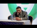 Выступление Президента АО Сухба на конференции в г Москва 19 03 2018 г часть 2