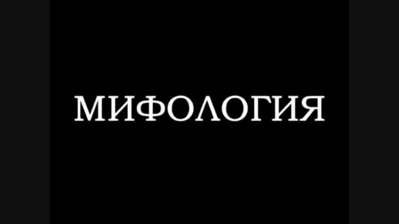 Мифы об алкоголеl Щелково