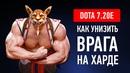 Даниил Грузинов фото #47