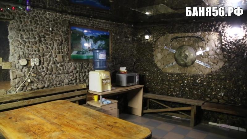Деревенская баня на дровах 7 (903) 367-21-16