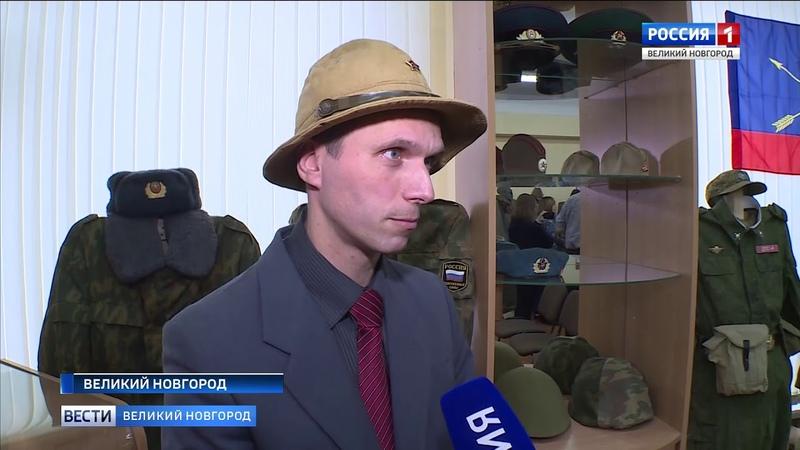 В Великом Новгороде в тридцать первой школе открылся музей, посвященный истории военной формы нашей страны 20го века. Кто стал инициатором этой идеи и кто помог воплотить её в реальность, расскажет Аэлита Тошкина.