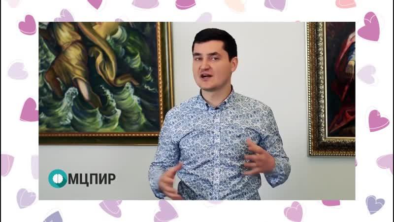 Тренинг об отношениях В. Плотникова для построения здоровых отношeний скоро стартует! Не ждите, количество мест ограничено!